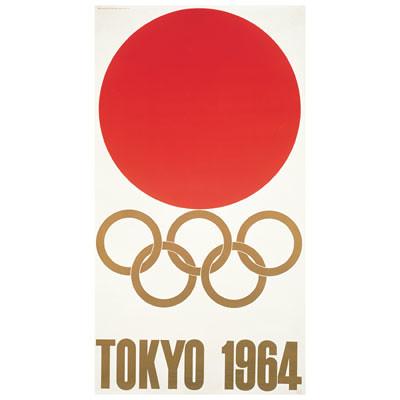 Tokyo 1964 Olympics Logo Poster